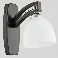 """Applique Murale """" MAGNAT """" 1xE27 Sans Ampoule [ALF-21350]  - Couleur Sans ampoule/voir accessoires"""