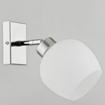 """Applique Murale """" HANNACH"""" 1xE27 Sans Ampoule [ALF-24030]  - Couleur Sans ampoule/voir accessoires"""