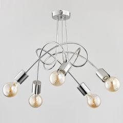 """Plafonnier """" TANGO E"""" 5xE27 Sans Ampoule [ALF-24465]  - Couleur Sans ampoule/voir accessoires"""