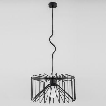 "Lampe À Suspension ""Verso"" [ALF-60596]"