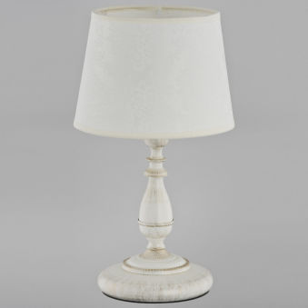 "Lampe De Table ""Roksana"" [ALF-16078]  - Finition Or"