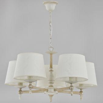 "Lampe À Suspension ""Roksana"" [ALF-18535]  - Finition Blanc"