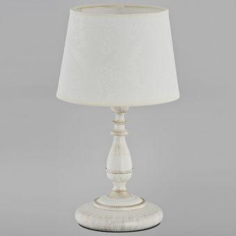 "Lampe De Table ""Roksana"" [ALF-16078]  - Finition Blanc"