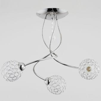 """Plafonnier """" VAIO"""" 3xE14 Sans Ampoule [ALF-20363]  - Couleur Sans ampoule/voir accessoires"""