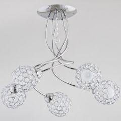 """Plafonnier """" VAIO"""" 5xE14 Sans Ampoule [ALF-20365]  - Couleur Sans ampoule/voir accessoires"""