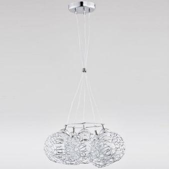 "Lampe À Suspension ""Amaso"" [ALF-20375]"